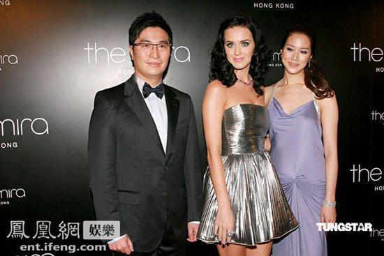 Katy Perry - OPENING OF HOTEL 'THE MIRA HONG KONG'