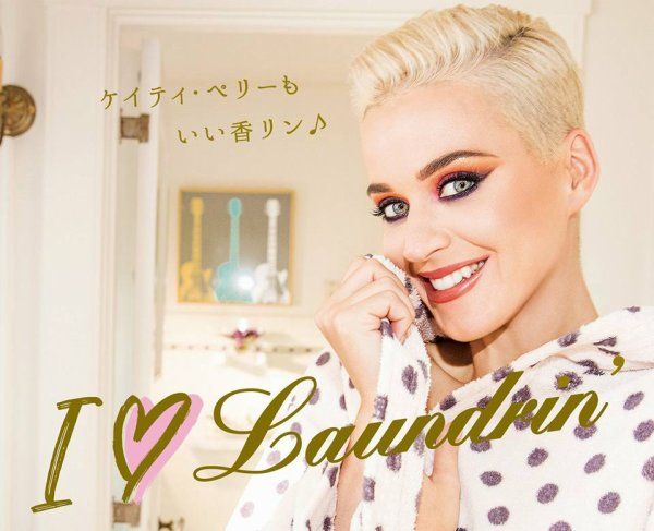 "Katy Perry - Mode ""I LOVE LAUNDRIN"""