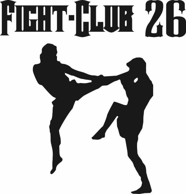 Mon club de MMA et boxe thaï ...