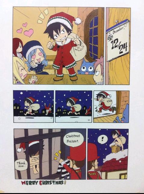~Noël & Commu~