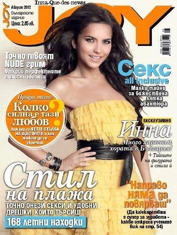 """[ New du 19 juillet ] Elle interprétait """"Wow""""  à Kemer ( Turquie ) ce 15 juillet + Magnifique couverture d'un célèbre magazine Bulgare !"""