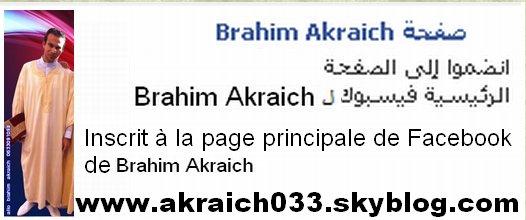 facebook brahim akraich