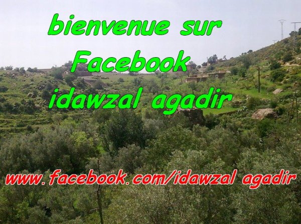 mar7aban bikom fi saf7at facebook idawzal agadir