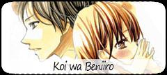 Koi wa beniiro 01/01