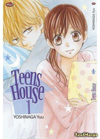Teens House 02/02
