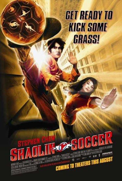 Shaolin Soccer (film japonais)