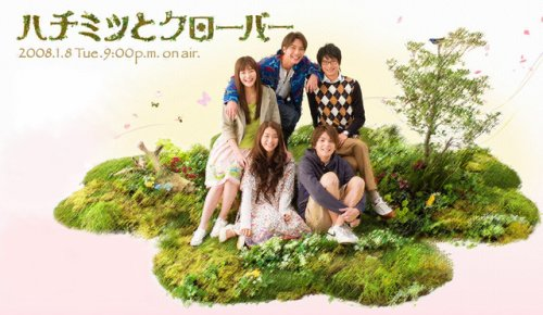 Honey and clover (japonais)