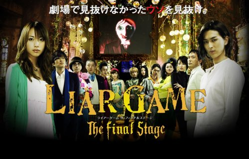 Liar game the final stage (japonais)