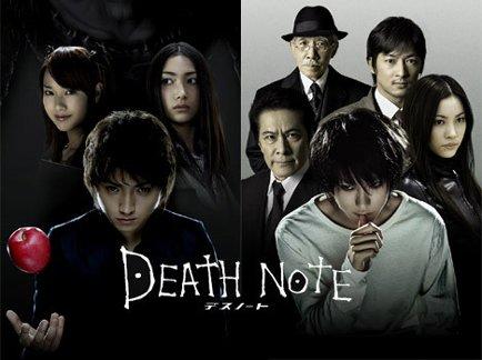 Death Note (japonnais)