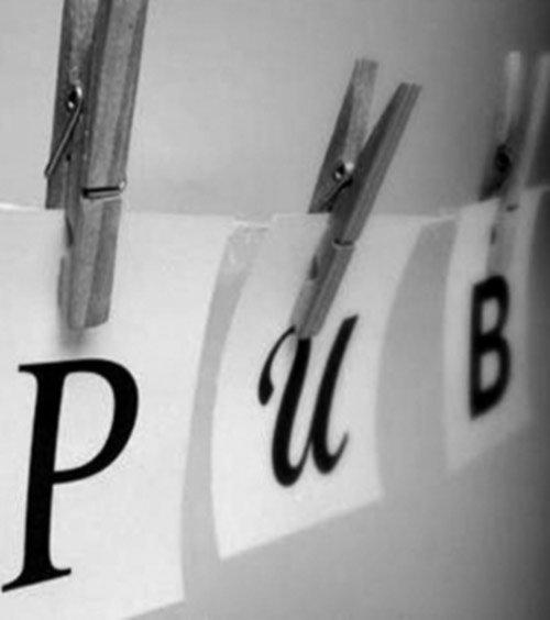 Espace PUB. ♥