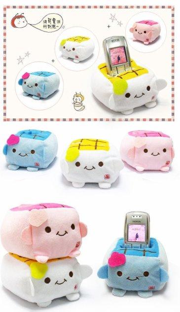 Tofu Hannari pour telephone ou mp3