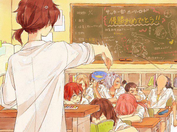 Back To School ! C'est la rentrée !