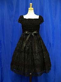 ♥ My first Moi Même Moitié Dress ♥