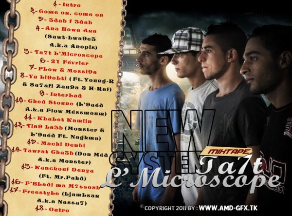 New System The Best Mixtape In Tetouan In 2011