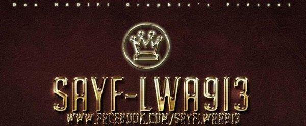 Sayf Lwa9i3 - Album Hayda 7na