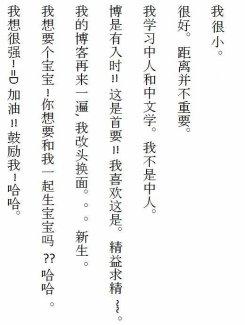 女 法 苗 十 杨 生 国      八 美                岁 白