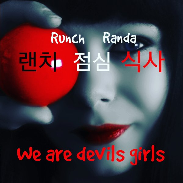 We are devils girls