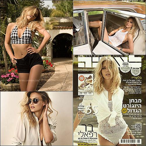 A l'approche des 30 ans de Bar, elle est à l'honneur de la couverture de L'Aisha, un magazine israélien.                                                                 C'est une Bar sublime qu'on retrouve une nouvelle fois, un gros TOP!