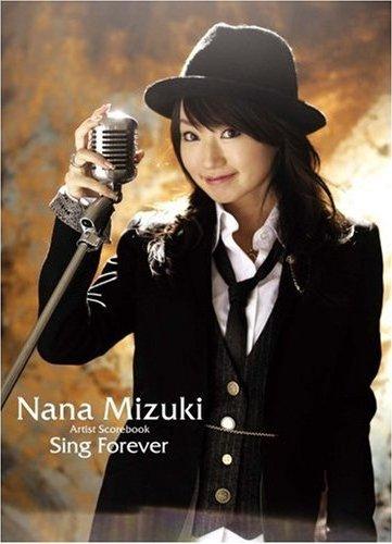 ♥ Nana Mizuki ♥