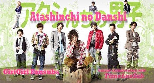 ♥ Atashinchi no Danshi ♥
