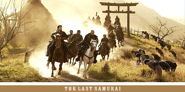 AVIS - THE LAST SAMURAI
