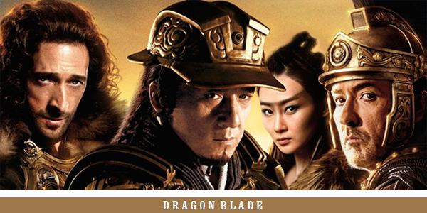 AVIS - DRAGON BLADE