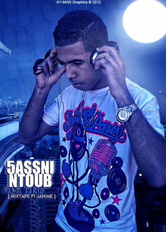 5aSsni Ntoub [ MixTape Fi Jahime ] 2013