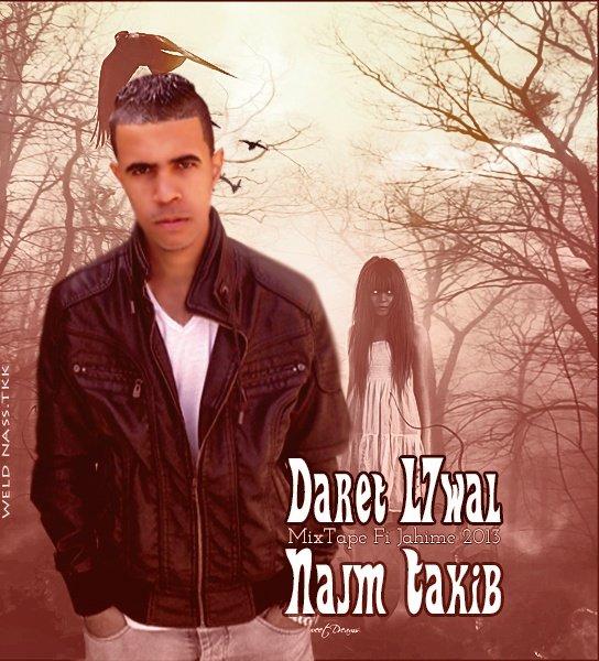 Najm Takib - Daret L7wal 2013