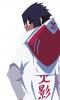 Sasuke hokage