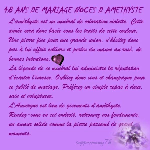 Anniversaire De Mariage 8 Ans