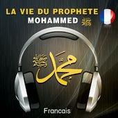 La vie du prophète Mohamed (PBSL) en audio sur Iphone