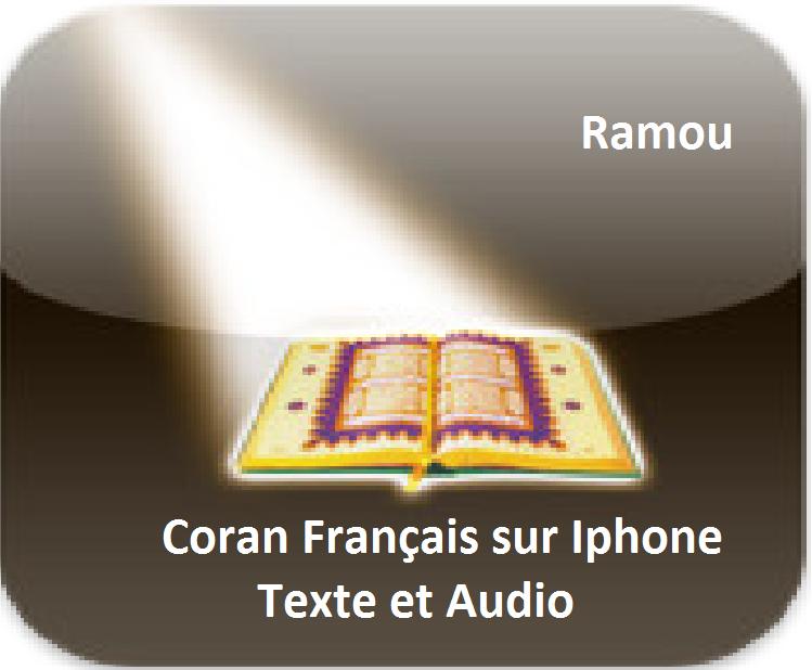 """Découvrir l'Islam """" Applications   Iphone  &  Android """" Audio Français"""