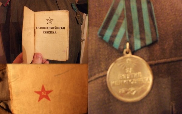 Mon soldat sovietique russe ww2 (super rare)