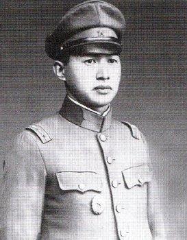 Officier japonais ww2