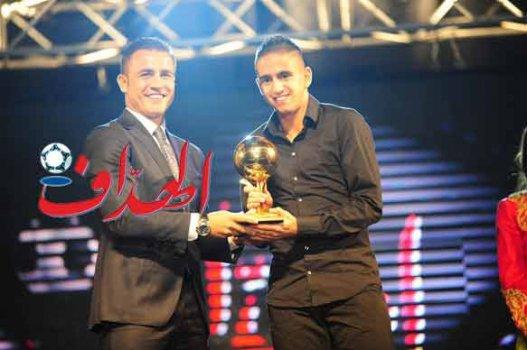 Image result for ryad boudebouz award