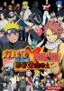 Fairy Tail & Naruto !