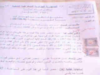détail du document établi par l'huissier de justice !