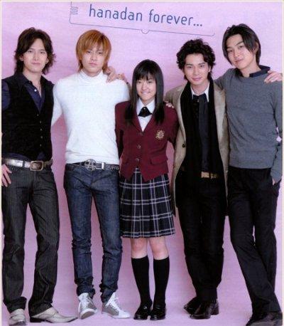 Hana Yori Dango Ost / Tsukushi (2005)