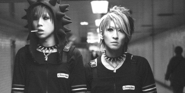 "LM.C  / LM.C ""Hoshi no Arika.""  (2011)"