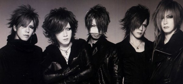 the gazette - remember the urge (2011)
