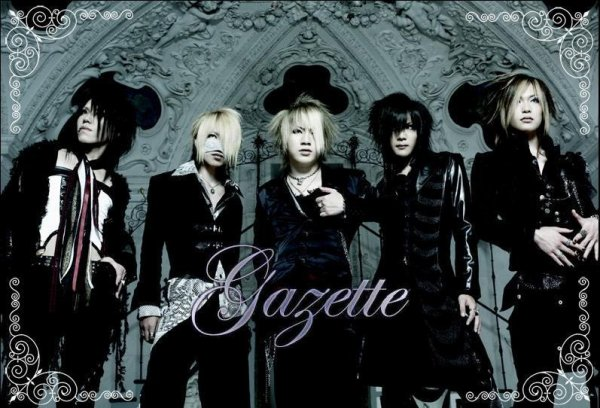 The gazette / THE SUICIDE CIRCUS (2011)