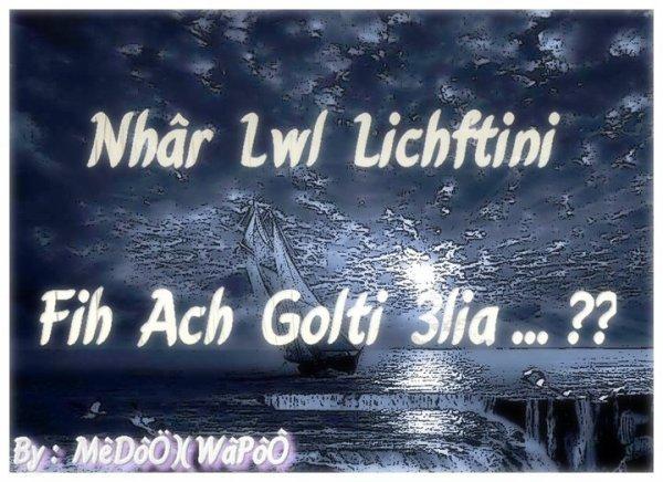 Lo que hoy siente tu corazón, mañana lo entenderá tu cabeza ;)