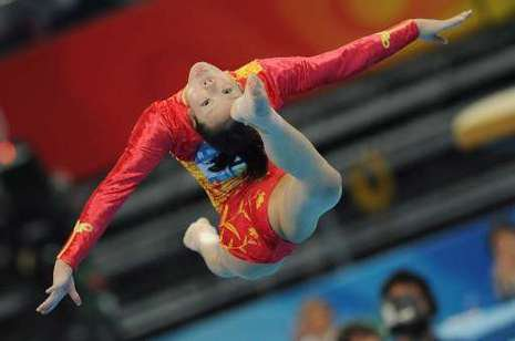 La gymnastique chinoise