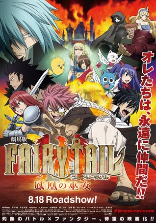 Les films de fairy tail :)