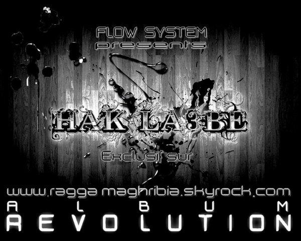 Flow System - Hak La3eb -