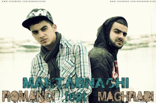 Maghrabi Et Romanci