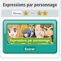 un bon site pour apprendre le japonais =)