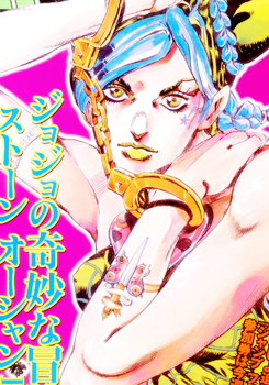 Fiches personnages: Jolyne Kujo空 条徐倫