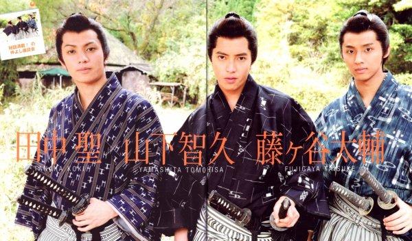 Byakkotai 白虎隊  (2007)