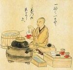 Chanoyu : Cérémonie du thé